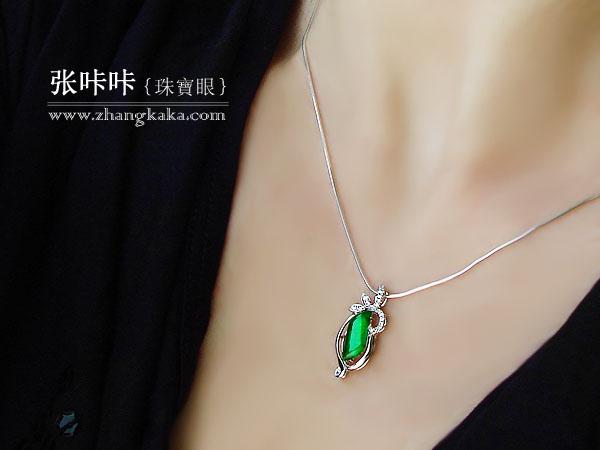 冰种正阳绿翡翠小树叶镶嵌18k白金钻石挂坠:   镶嵌成品尺寸:30*12*3